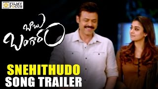 Snehithudo Song Lyrics -Babu Bangaram