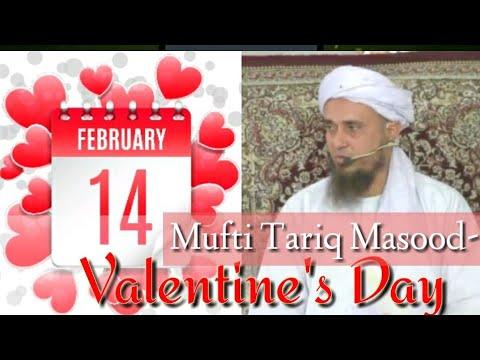 #SayNoToValentineday  Valentine Day Manana Kesa by Mufti Tariq Masood D.B.