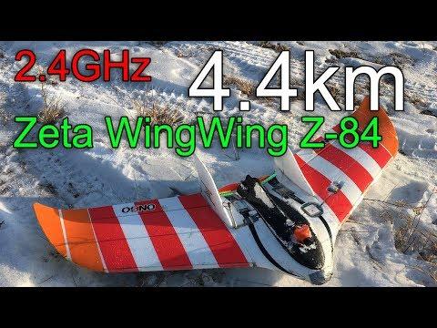 XM+ receiver Z-84 4.4km range
