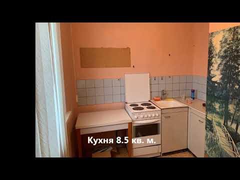 Продается 1-комнатная квартира, Новокосинская ул., 23