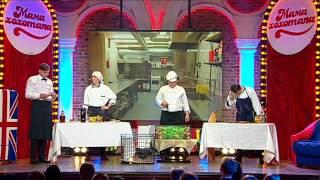 Очень Плохой Ресторан  Мамахохотала-шоу   НЛО-TV