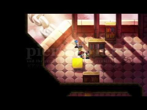 Pier Solar HD Teaser Trailer thumbnail