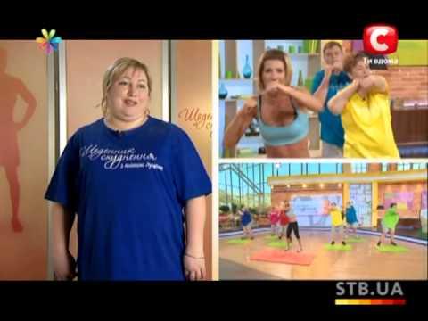 Диск здоровья для похудения отзывы