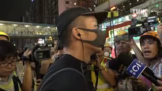 20190811 持警棍黑衣人協助警方拘捕示威者