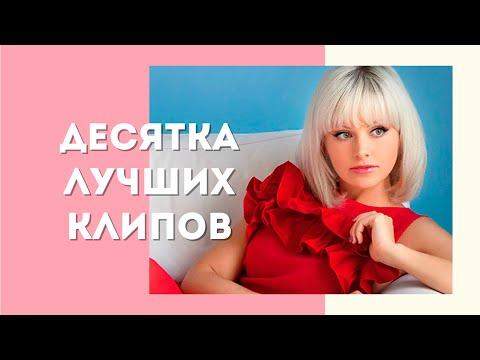 Натали - десятка лучших клипов I Сборник популярных клипов