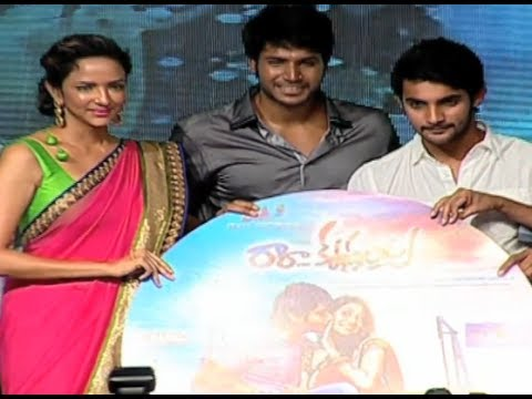 Highlights - Ra Ra Krishnayya Audio Launch - Sundeep Kishan, Regina Cassandra, Jagapati Babu