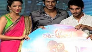 Audio Launch - Ra Ra Krishnayya