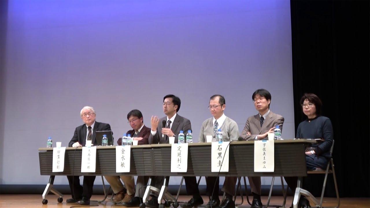 パネルディスカッション「どうなる?これからの日本語」(第12回NINJALフォーラム)