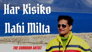 HAR KISIKO NAHI MILTA | BOBBY NYAYAPATI | KALYANJI ANANDJI & MANHAR UDHAS HITS | JANBAAZ | COVER
