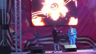 Мишель Фам и Дмитрий Дмитриев- Развлекали Публику(       9 мая 2017 г , День Победы г Сестрорецк)