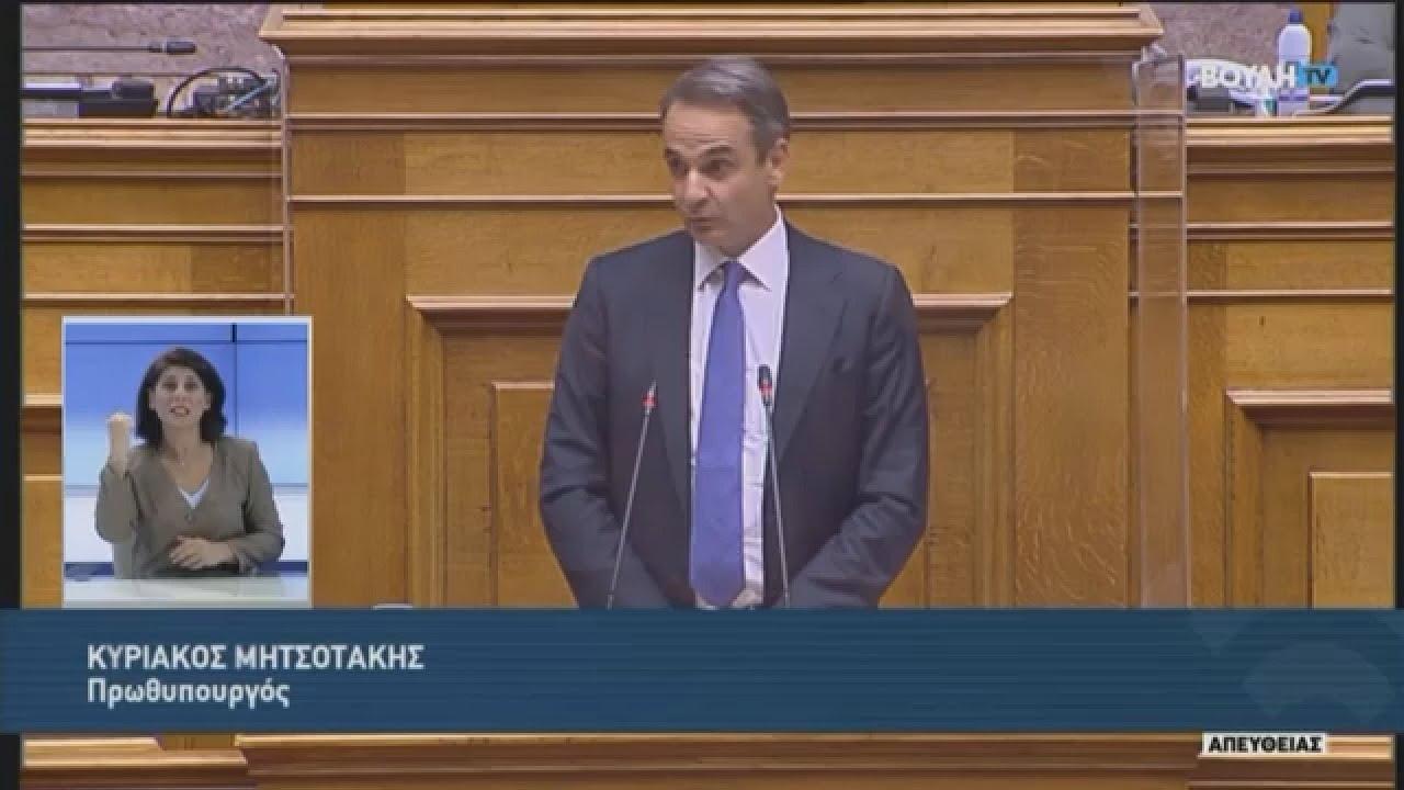 Την απόλυτη στήριξή του στο πρόσωπο του Χ. Σταϊκούρα εξέφρασε ο πρωθυπουργός  στη Βουλή