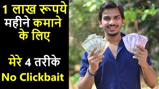 How to Earn $1500  (1 Lakh Rupees) Per Month Online  | Satish K Videos