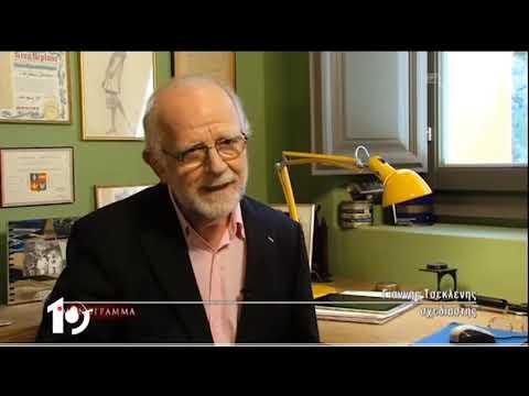 Έφυγε από την ζωή ο μεγάλος της μόδας Γιάννης Τσεκλένης | 30/01/2020 | ΕΡΤ