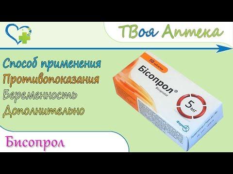 Александр мясников лечение гипертонии