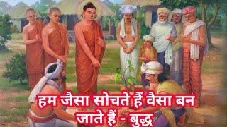 Buddha Vichar [bauddha bhichhu ] WhatsApp Status