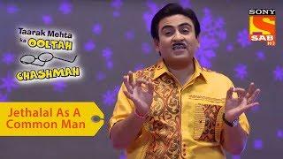 Your Favorite Character | Jethalal As A Common Man | Taarak Mehta Ka Ooltah Chashmah