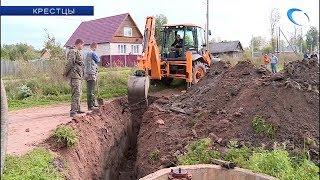 В Крестцах завершено строительство нового водопровода
