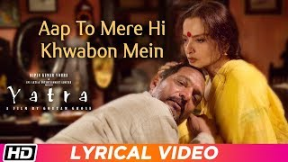 Aap To Mere Hi Khwabon Mein | Lyrical Video   - YouTube