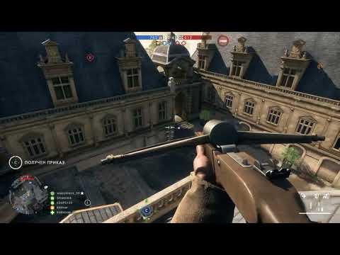 Видео Battlefield 1, Бальный блиц, кемперы на крыше