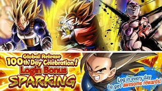 FREE SPARKING Units & Multi Summons! 100 Day Celebration | Dragon Ball Legends