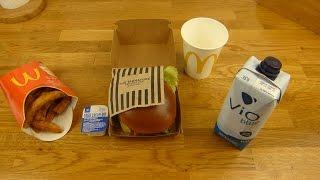 McDonald's - Signature Beef Burger Classic | American Fries | VIO Blue - Video Youtube