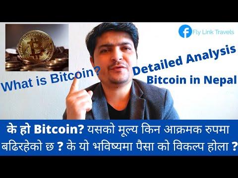 Cel mai bun site web pentru bitcoin trading