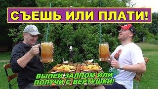 ALLMEDIA vs Алябьев - Заруба по поеданию / Food Battle - Метровый стейк