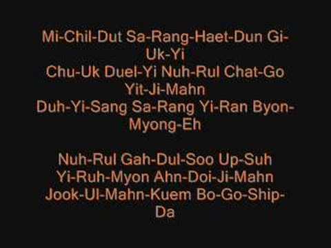 Bogoshipda lyrics by Kim Bum Soo, 4 meanings, official ...
