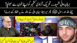 Harf E Raaz with Orya Maqbool Jan | Part 1 | 08 July 2021 | Neo News