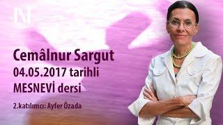 MESNEVİ DERSİ - 04 Mayıs 2017
