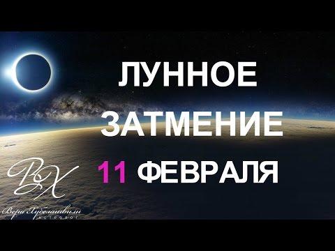 Значение числа в астрологии