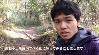 根暗が登山するってよ熊本県熊本市金峰山の難関〜さるすべり〜に挑む!