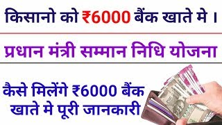 How to Fill Income Certificate Form | Learn to hindi | - YouTube