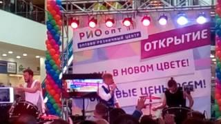 Митя Фомин-Завтра будет все по другому.ТЦ РИО Ярославль.