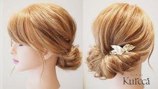 【簡単ヘアアレンジ】ギブソンタックくるりんぱを使った簡単まとめ髪