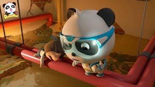 奇奇的瓦斯管道歷險記,快來幫幫鼴鼠先生+更多合集 | 兒歌 | 童謠 | 動畫片 | 卡通片 | 寶寶巴士 | 奇奇 | 妙妙