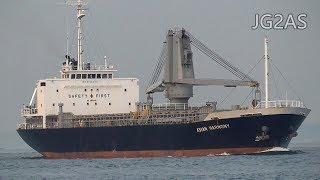ASIAN HARMONY 一般貨物船 第一中央汽船 General Cargo Ship 2019JUN