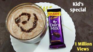 How To Make Chocolate Milkshake With Cadbury Dairy Milk / Milkshake Recipe