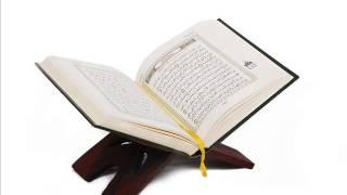 Sourate Yasin - Al Houdhayfi