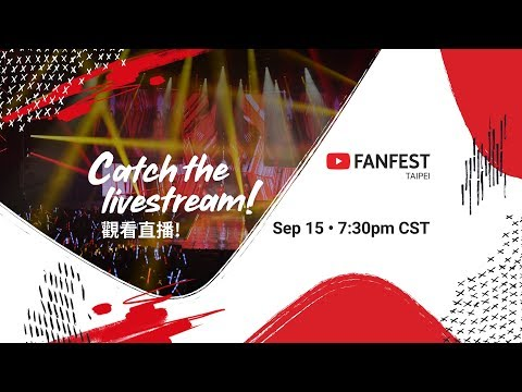Download YouTube FanFest Taipei 2018 - Livestream HD Mp4 3GP Video and MP3