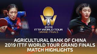 Liu Shiwen vs Chen Meng | 2019 ITTF World Tour Grand Finals Highlights (1/4)