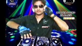 Aaj Purani Rahon Se Dj Mixing Am Ir 7842658079
