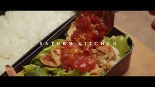 【義式蔬食經典風味】西西里風味炸雲吞佐橄欖油烤明太子香腸時蔬
