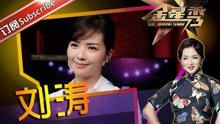 The Jinxing Show EP.20160420 [SMG Official HD]