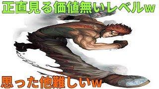 鉄拳7 ファラン調整変更点花郎使いは頭良い【新シーズン2】