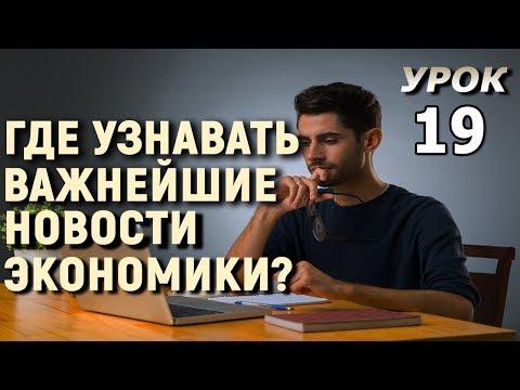 Брокерская компания в железногорске курской области