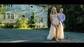 Wedding in Russia 2018 Vladivostok Свадьба во Владивостоке  Танцы на свадьбе
