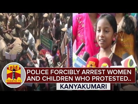 Police-forcibly-arrest-Women-and-Children-who-Protested-demanding-Closure-of-TASMAC