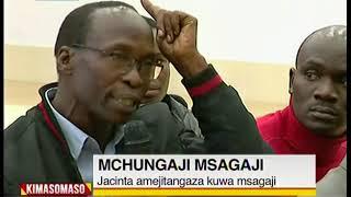Kimasomaso:  Mchungaji Msagaji Jacinta Nzilani - sehemu ya pili