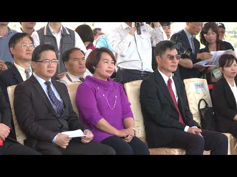 Premier Lai attends groundbreaking ceremony for Shalun Green Energy Science City in Tainan